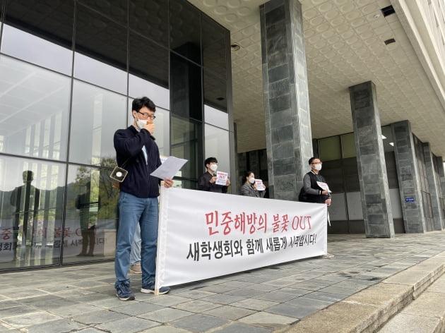 """""""우리가 서울대 학생회""""라는 '트루스포럼'…정체가 뭐길래?"""