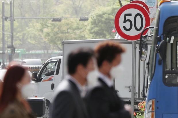 16일 서울 중구 을지로1가 사거리에 시속 50km 이하 주행을 알리는 속도 제한 표지판이 설치돼 있다. 사진=뉴스1