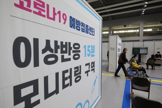 75세 이상 어르신들에 대한 코로나19 화이자 백신 접종이 시작된 15일 오전 서울의 한 예방접종센터에서 백신을 접종 받은 어르신들이 이상반응 30분 모니터링 구역에서 대기하고 있다. 사진=뉴스1