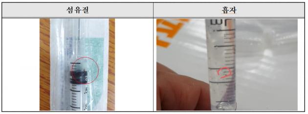 [단독] 이물질 발견된 'K주사기'…신고 20일 지나서야 사용중지