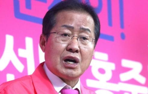 홍준표 무소속 의원. 사진=연합뉴스