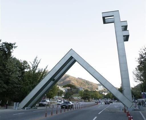 서울대가 융합창업대학원을 추진하고 있다. 이르면 2022년 2학기에 신입생을 받는다.  연합뉴스.