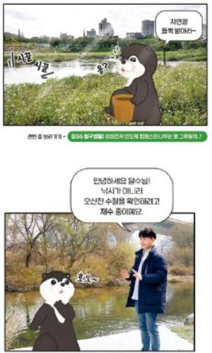 '정수 끝판왕' 삼성전자