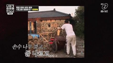 /사진=Mnet '너희가 힙합을 아느냐' 영상 캡처