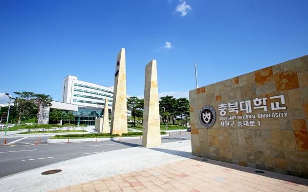 충북대, 국립대 최초 글로벌 교육 콘테츠 관리 플랫폼 '칼투라' 도입