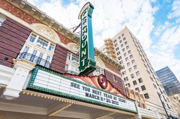 사진=SXSW 홈페이지