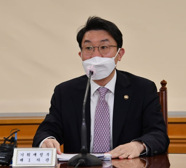 이억원 기획재정부 차관이 20일 서울 명동1가 은행회관에서 열린 '거시경제 금융회의'를 주재하며 모두발언을 하고 있다. 기획재정부