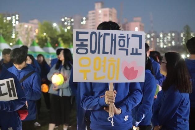 동아대학교 불교 동아리 '우연히' 사진=조석주 씨