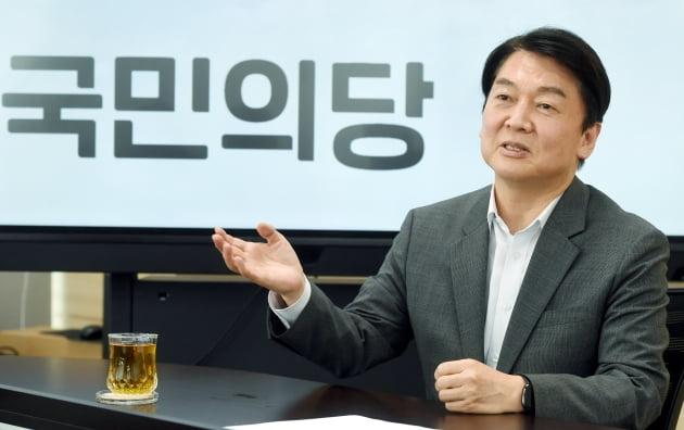 """[단독] 안철수 """"내년 대선서 주연·조연 어떤 역할도 하겠다"""""""