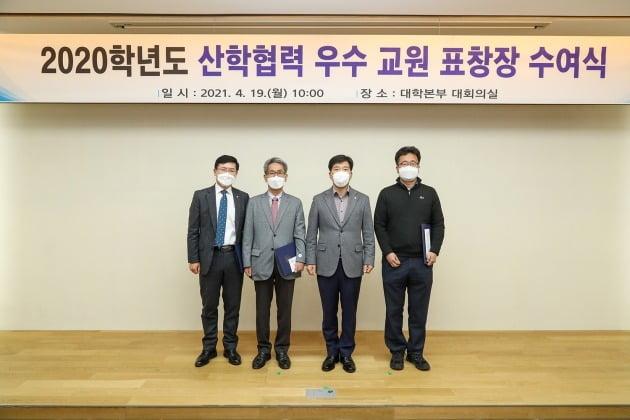 △왼쪽부터  주성식 교수, 조용주 교수, 이해우 총장, 이상봉 교수. (사진 제공=동아대)