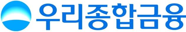우리종합금융, 1분기 영업이익 220억원…전년비 51.3%↑