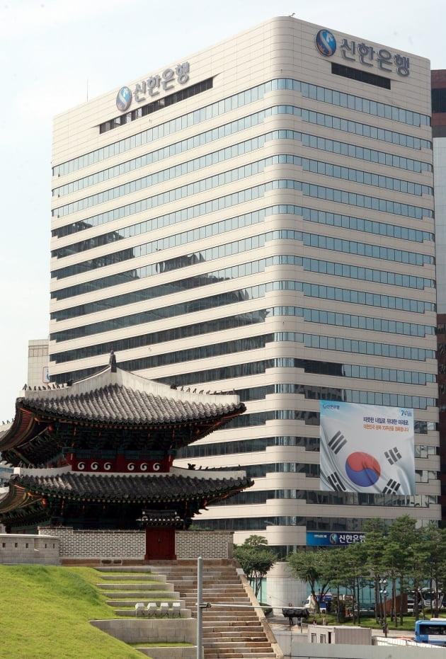 신한은행이 보이스피싱 야간 모니터링을 실시한다. (사진 = 신한은행 본점)