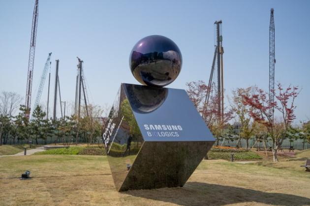 삼성바이오로직스 창립 10주년...바이오기업 비전 공표