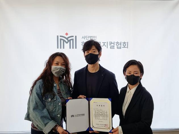 유준상 배우 기부증서 기념사진/사진=한국뮤지컬협회 제공