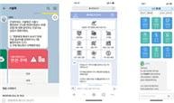 하이브리드 챗봇 'WISE iChat V3'/사진제공=와이즈넛