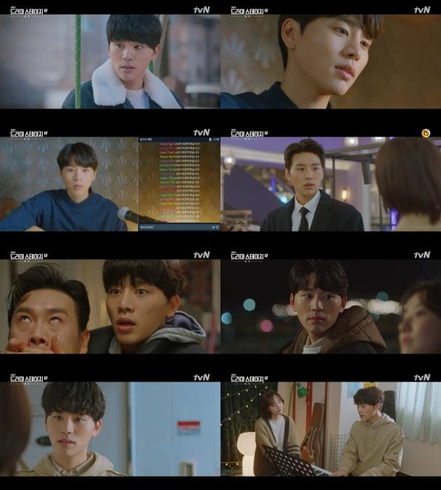 /사진=tvN '드라마 스테이지 2021-럭키' 영상 캡처