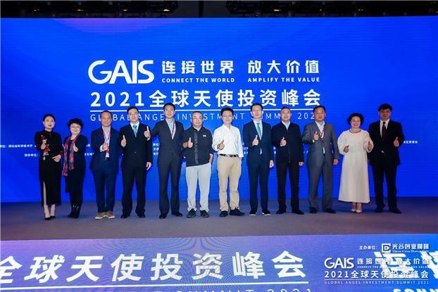 노경원 주중 한국대사관 정보통신관(오른쪽 5번째), 이상운 KIC중국 센터장(3번째)이 24일 후베이성 우한에서 열린 2021글로벌엔젤투자서밋(GAIS)'에서 중국 내외 창업·투자기관 관계자들과 만났다 사진=KIC중국