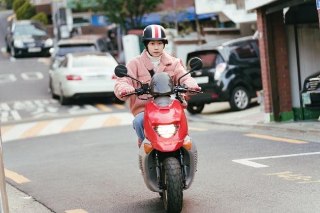 '목표가 생겼다' 김환희/사진=MBC 새 수목드라마 '목표가 생겼다' 스틸