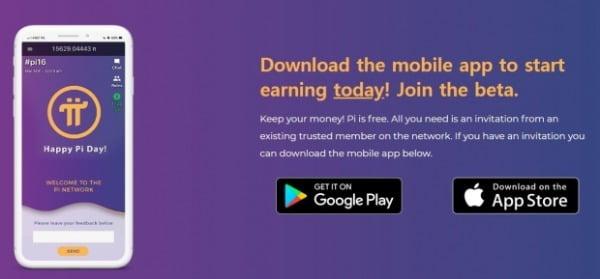 파이네트워크 앱 다운로드 화면. 웹페이지 캡처