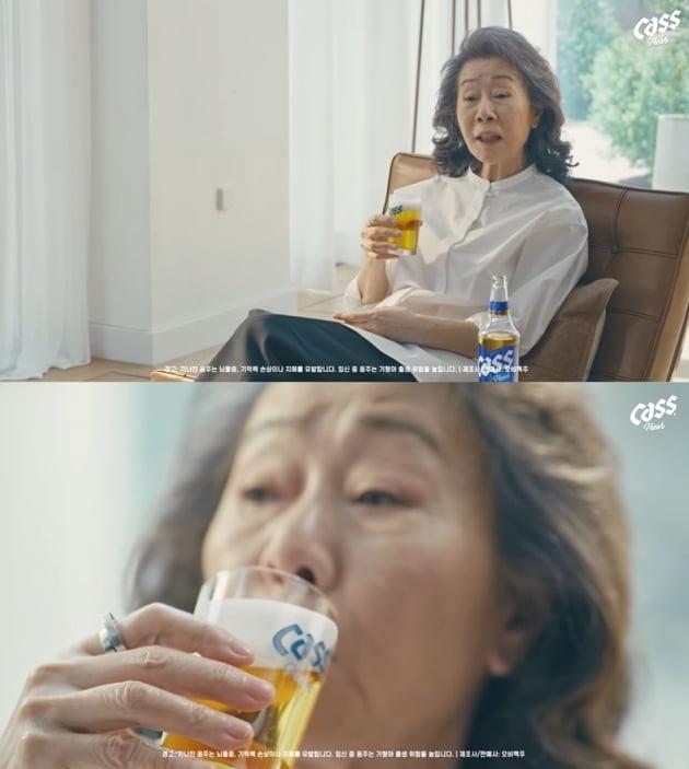 윤여정 /사진=오비맥주