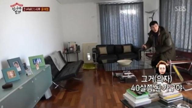 """""""이혼녀 나오지 마"""" 생활형 배우 윤여정, 평창동 집엔 TV도 없다?"""
