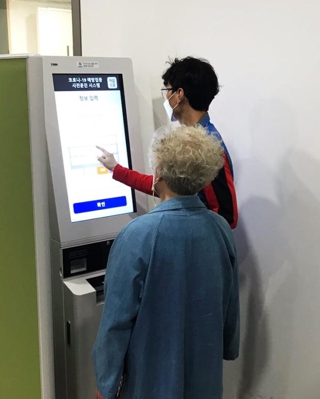 포씨게이트, 코로나19 백신 '스마트 예진 시스템' 공급 개시
