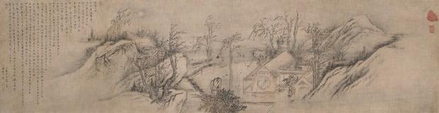 김홍도 필 추성부도(보물 제1393호)