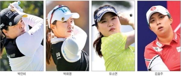남편캐디와 '찰떡 궁합'…박인비 8언더 맹타