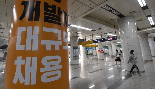 IT업계 개발자 인력난이 심해지고 있는 가운데 25일 경기 성남 분당구 지하철 판교역에 한 모바일 부동산업체의 개발자 채용 광고가 붙어 있다. 신경훈 기자 khshin@hankyung.com 20210425