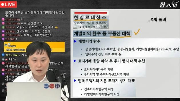 서울시장 되면 규제 풀겠다더니 한 달 만에…오세훈의 배신? [집코노미TV]