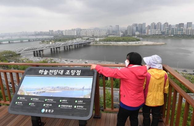 '용양봉저정 공원' 주민들에게 개방