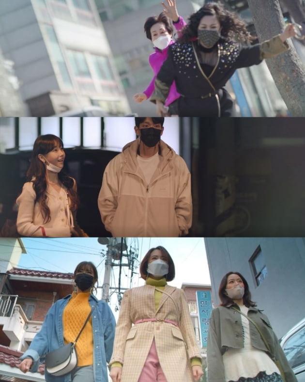 마스크를 착용하고 등장한 '오케이 광자매' 배우들 /사진=KBS2 방송화면 캡처