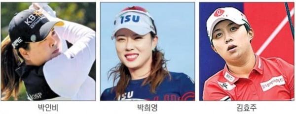 2승 향한 'K자매의 진격'…리더보드 상단 휩쓸어
