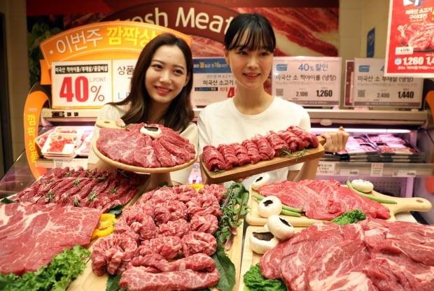 '1년 전 광우병 발생' 유럽산 소고기 국내 들여온다는 정부 [강진규의 농식품+]