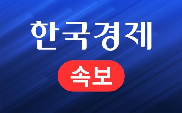 """[속보] 당국 """"남아공발 변이 바이러스 지역감염 사례 첫 확인"""""""