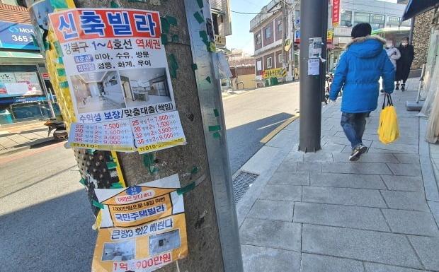 서울 거리에 신축빌라 안내문이 붙어 있다. /연합뉴스