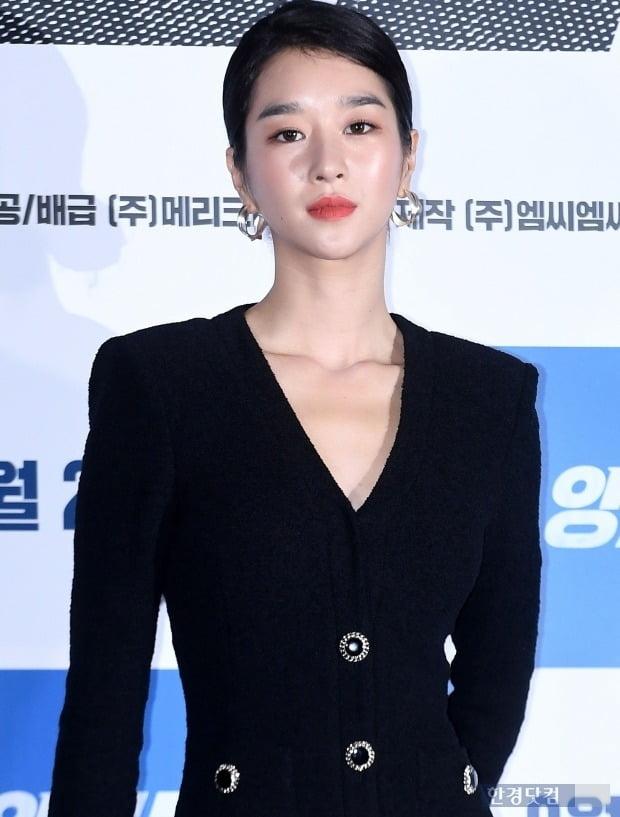 배우 서예지가 13일로 예정된 영화 '내일의 기억' 언론시사회 불참 결정을 내렸다. /사진=한경DB