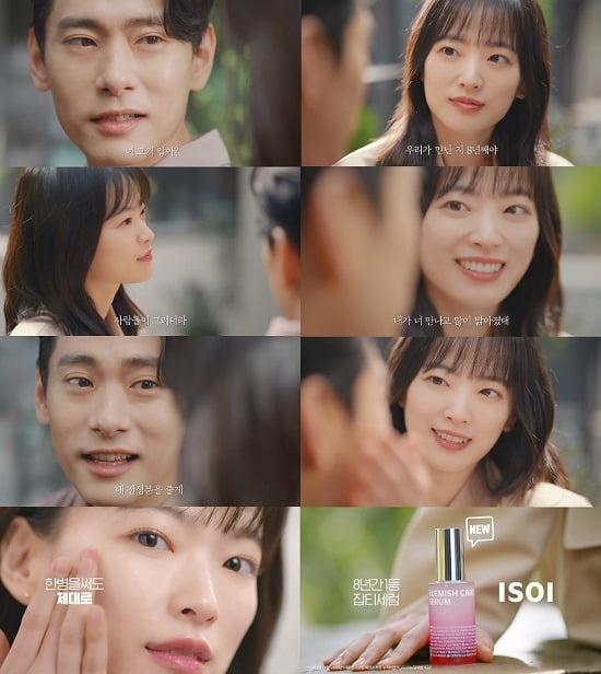 아이소이 캠페인 영상 '8년째 ~ing'편 캡처
