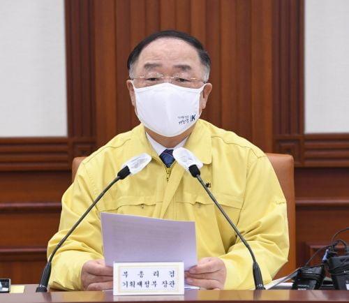 """홍남기 """"곡물 긴급할당관세 0% 연말까지 적용"""""""