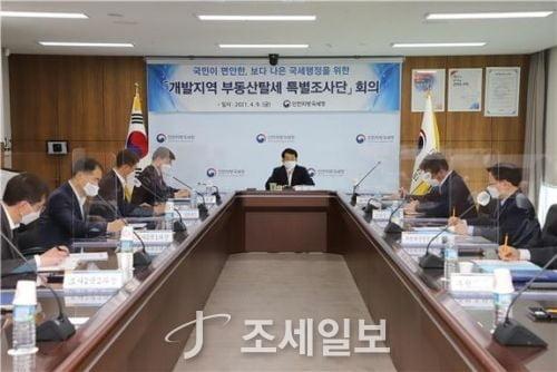 """칼 빼든 인천지방국세청…""""3기 신도시 투기·탈세, 대대적 조사 나선다"""""""