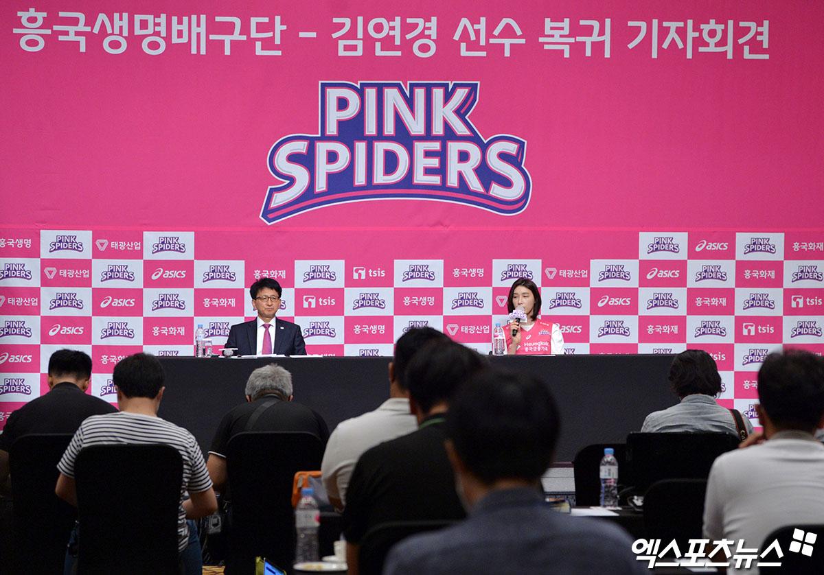 사진으로 돌아보는 김연경의 2020-2021 시즌-①[엑's 스토리]