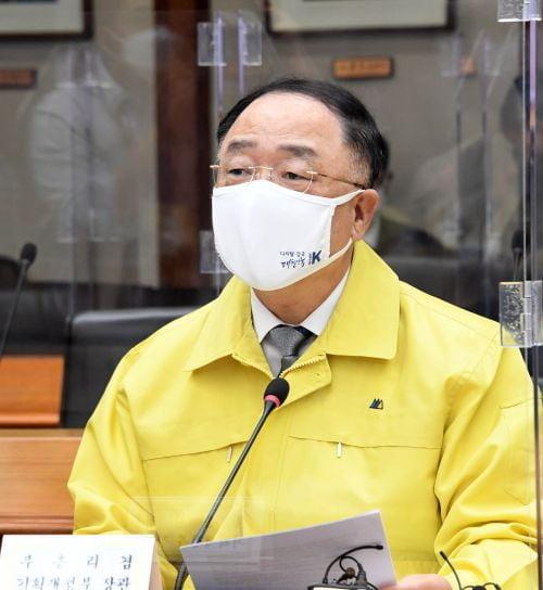 """홍남기 """"내년 가계부채 증가율 4%대 관리…차주단위 DSR 시행"""""""