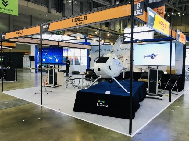 LIG넥스원 '2021 드론쇼 코리아' 참가, 드론봇 전투체계에 특화된 미래 국방기술 솔루션 선보여