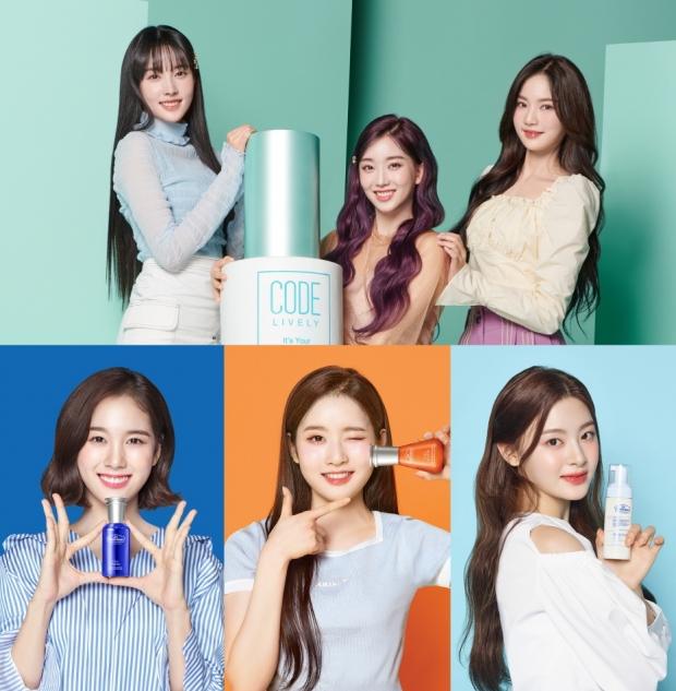 LG생활건강, 네이처컬렉션·닥터벨머·코드글로컬러 새 모델에... 걸그룹 '스테이씨' 발탁
