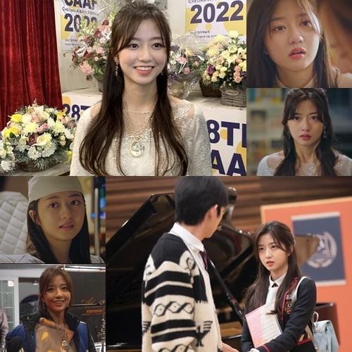 펜트하우스2 김수현 (사진=SBS)