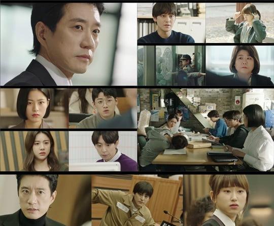 '로스쿨' 하이라이트 영상 캡처 (사진= JTBC)