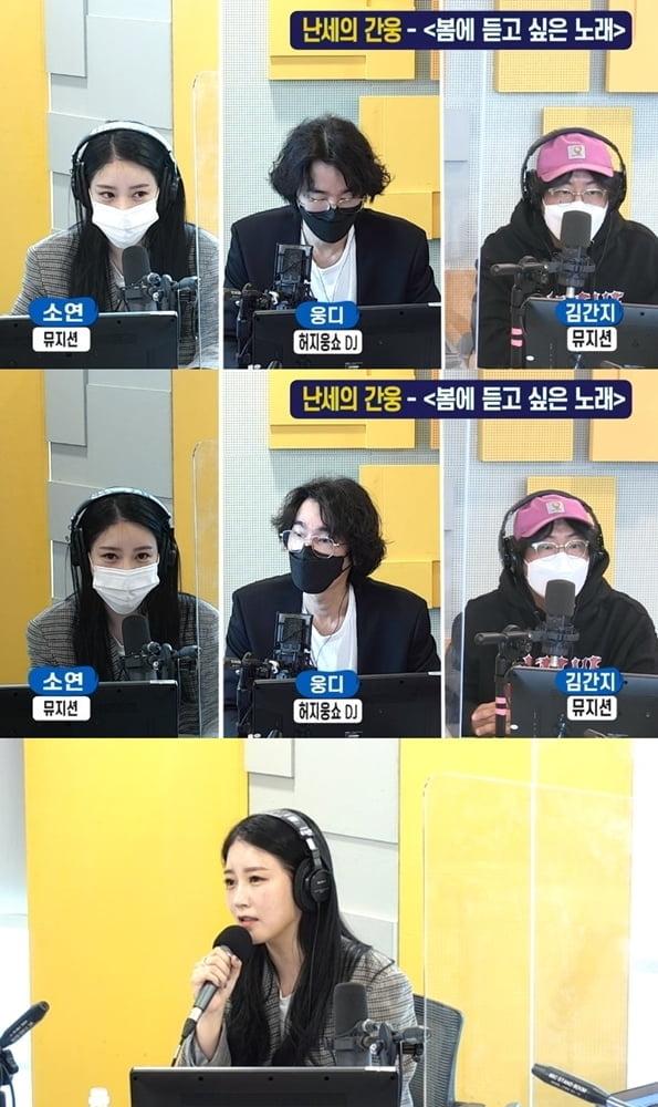 """'허지웅쇼' 소연 """"훈련소 입소한 김호중 씩씩한 친구""""…'소속 식구의 의리'"""