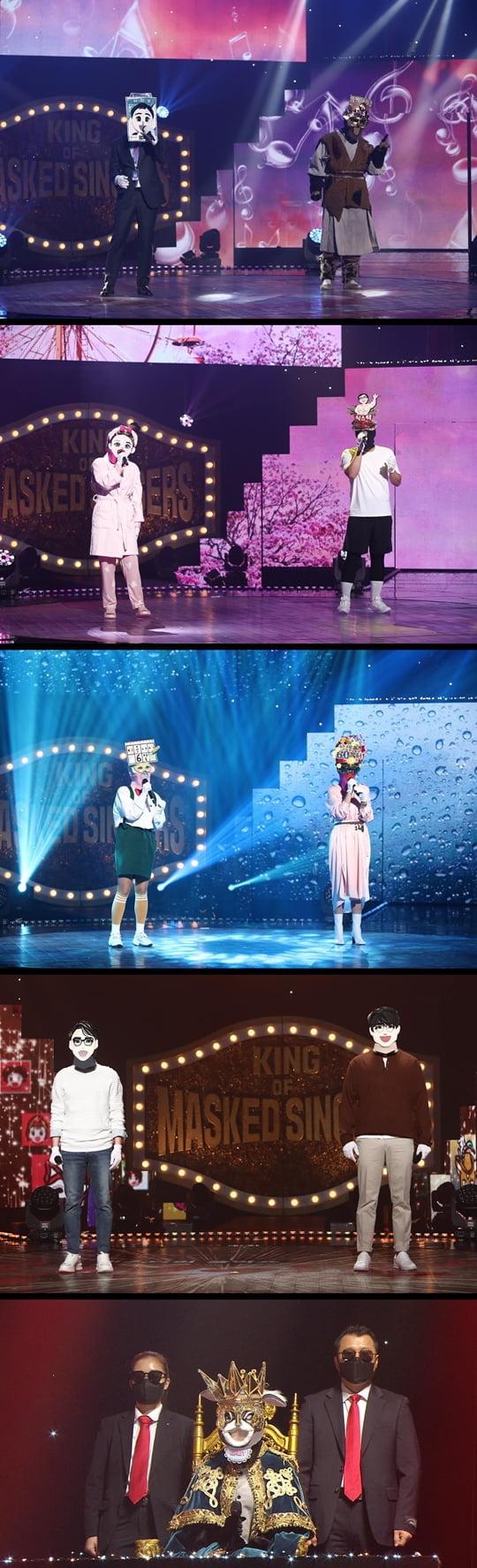 복면가왕 김구라(사진=MBC)
