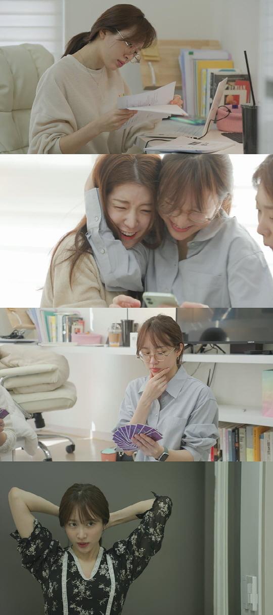'온앤오프'(사진=tvN)