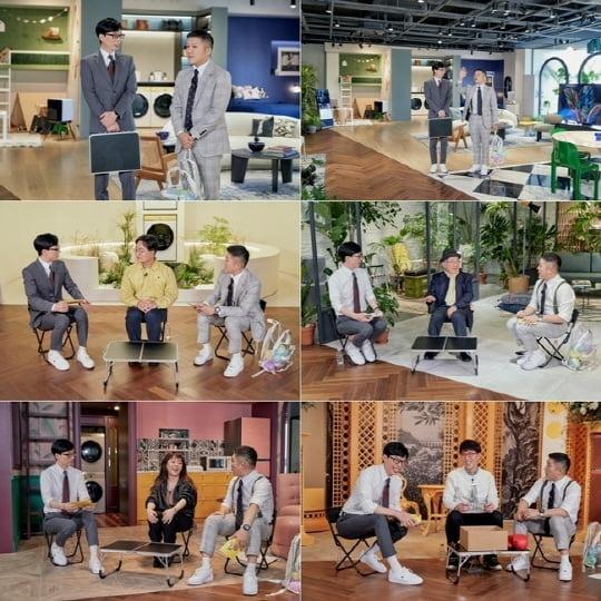 '유 퀴즈 온 더 블록'(사진=tvN)